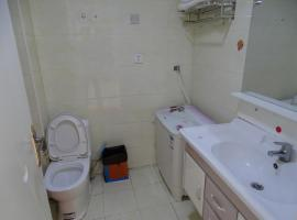 Qingzangyuan Haining Apartment, Xining (Datong yakınında)