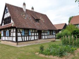Les colombages d'a cote, Stetten (рядом с городом Magstatt-le-Bas)