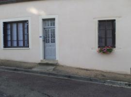 """LA LOUPIOTTE"", Cruzy-le-Châtel (рядом с городом Gigny)"
