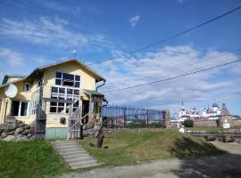 Гостиница Приют, Соловецкий