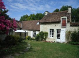 Le refuge du Pinail, Vouneuil-sur-Vienne (рядом с городом La Chapelle-Moulière)