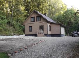 Mill Hause Apart 1, Druskininkai