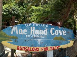 Mae Haad Cove Bungalow
