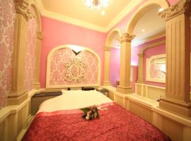Hotel Half Moon (Adult Only)