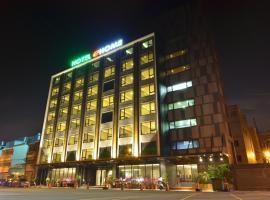 eHome Hotel