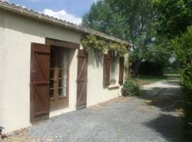 Le Grand Bois, Aubigny (рядом с городом Gourgé)