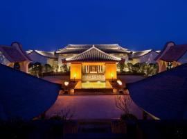 Park Hyatt Ningbo Resort & Spa