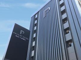 Paco Hotel (Guangzhou Tower Datang Metro Station Branch)