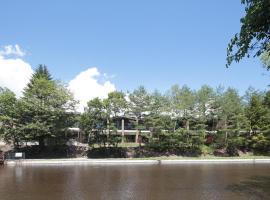 Regina Resort Karuizawa Mikageyousui