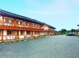 Gyeongju Ran Hanok Guesthouse