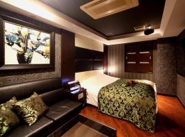 HOTEL V.I.A (Adult Only), Sayama (Kawagoe yakınında)