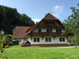 Hof hinter der Mühle, Gutach (À proximité de: Wolfach)
