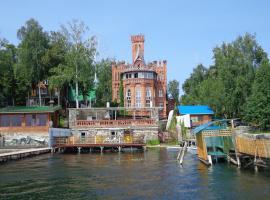 Apartments Castle on Uvildy Lake, Cheremshanka (Near Lake Uvildy)