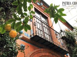 Hotel Patria Chica, Приего-де-Кордова