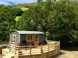 Mid Wales Luxury Huts, Darowen (рядом с городом Aberhosan)
