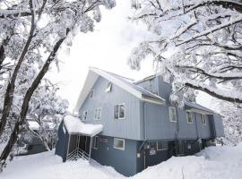 TERAMA Ski Lodge