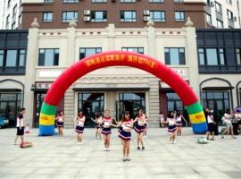 Ruige Hotel Harbin Songbei, Harbin (Wanbao yakınında)