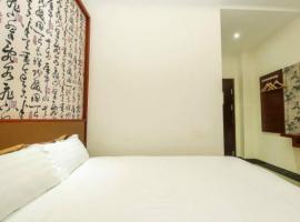 Shu Xiang Yuan Hotel, Qionghai