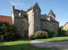 Manoir de la Guerrie, Périers (рядом с городом Saint-Patrice-de-Claids)