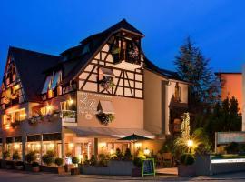 Logis Hotel Le Parc & Spa, Сент-Ипполит (рядом с городом Rodern)