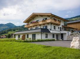 Eggerbauer, Brixen im Thale (Feuring yakınında)