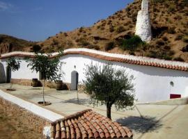 Holiday home Casa Cueva Lopera 1, Beas de Guadix (рядом с городом Graena)
