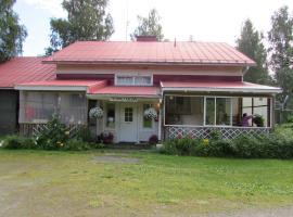 Kirtsinniemi, Onkamo (рядом с городом Hammaslahti)
