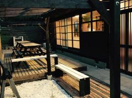 Guest House Preta Torami, Ichinomiya (Chosei yakınında)
