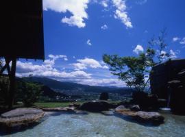 Hotel Selan, Yamanouchi