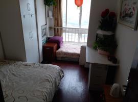 Deluxe One-Bedroom Near Hongximen Station