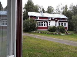 Varppi Saaristotila, Satmalot (рядом с городом Oravais)