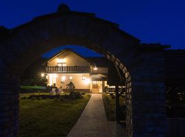 Tourist Farm Mali Raj, Dolenci (рядом с городом Kétvölgy)