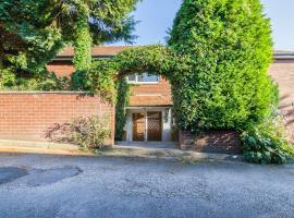 Ivy Guest House, Chorley (рядом с городом Хорвич)