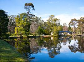 The Pond House Trentham, Trentham
