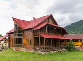 Cabana Mira, Borşa (Near Statiunea)
