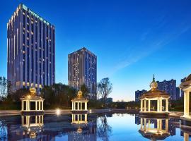 Wanda Realm Resort Harbin Songbei