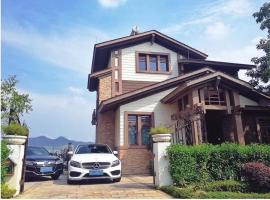 Biguiyuan Yijia Villa, Fogang (Sanba yakınında)