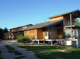 Redspring Chambres d'Hôtes, Coligny (рядом с городом Graye-et-Charnay)