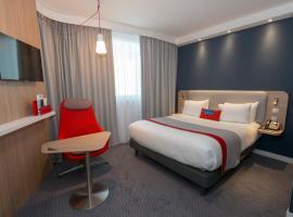 Holiday Inn Express Paris - Velizy, Vélizy-Villacoublay