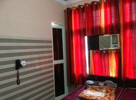 Trikuta Guest House
