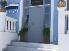 Kochyli Hotel, Spetses