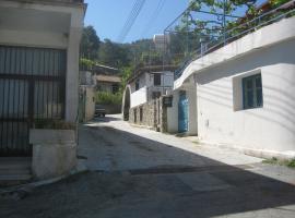 Antigone's House, Spilia