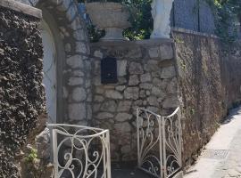 Casa Gaia, Капри