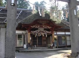 Shukubo Kanbayashi Katsukane, Tsuruoka (Kinosawa yakınında)