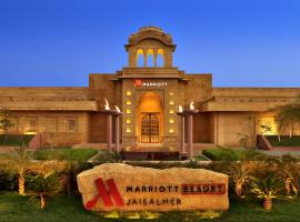 Jaisalmer Marriott Resort & Spa, Jaisalmer
