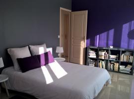 Chambre dans un duplex lumineux et spacieux, Rosny-sous-Bois