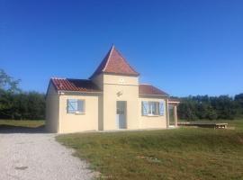 Domaine de la Marandine, Le Vigan (рядом с городом Гурдон)