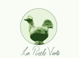 La Poule Verte, Archiac (рядом с городом Cierzac)