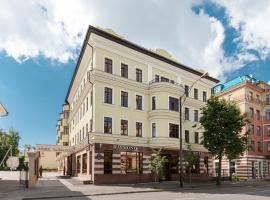 Raymond Hotel, Kazan