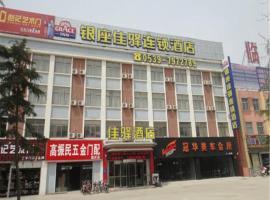Grace Inn Linyi No.11 Linxi Road Branch, Linyi (Daling yakınında)